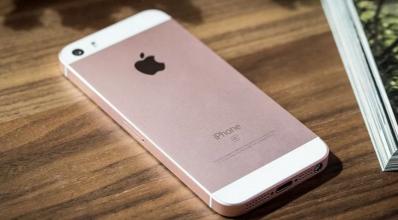 iPhone SE 7