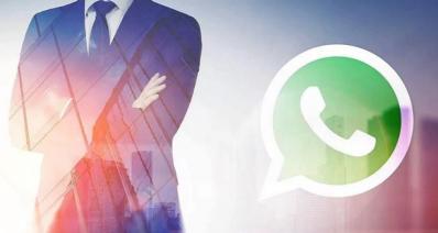 WhatsApp para empresarios