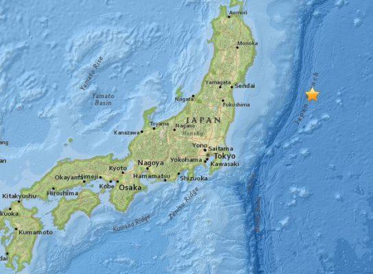 Tiembla en Japón, se registra movimiento de 6.1 grados