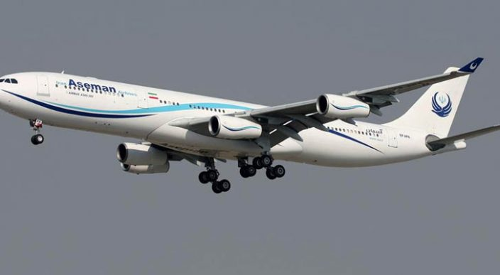 Se estrella un avión en Irán con 66 personas a bordo