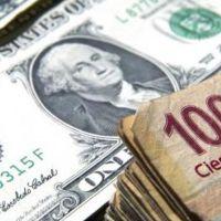 Precio del dólar publicado este martes en Bancos de México