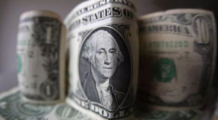 Precio del dólar este lunes