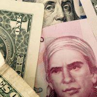 Precio del dólar para este miércoles en México