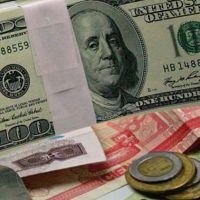 Precio del dólar para este miércoles en bancos de México